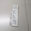 Berker Rahmen 4-fach waagrecht 10241909 B.1 polarweiß